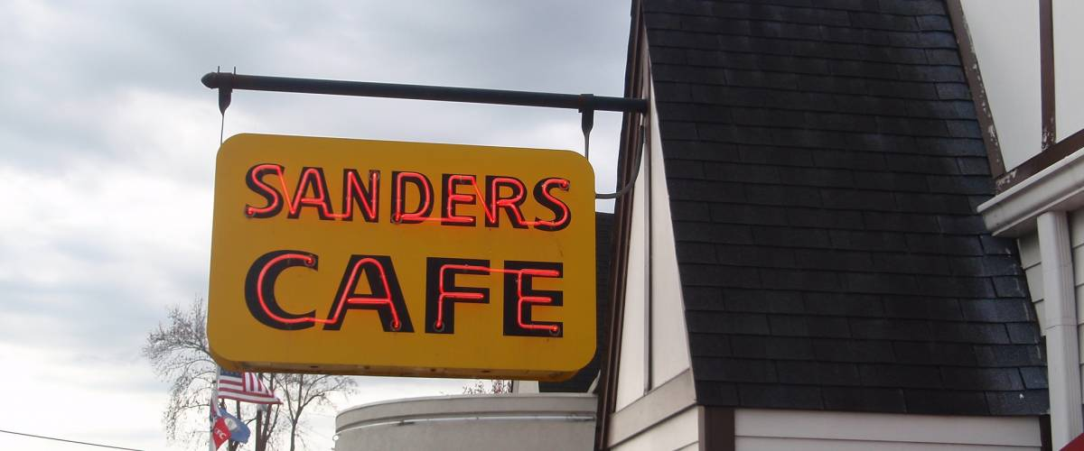 Col. Sanders' original Sanders Cafe in Corbin, Kentucky
